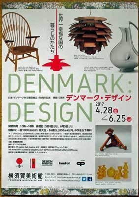 DenmarkDesign02.jpg