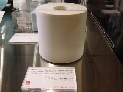 トイレットペーパー型消臭器.jpg