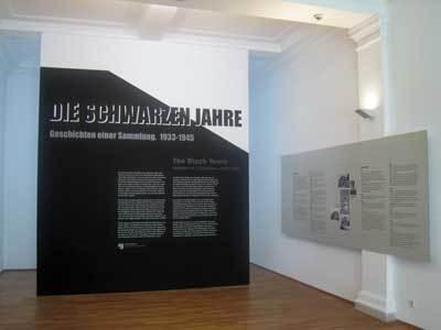 ハンブルク現代美術館07.jpg