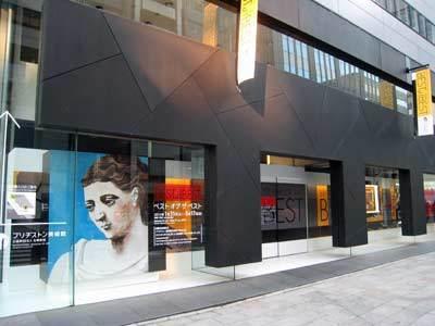 ブリヂストン美術館201501.jpg