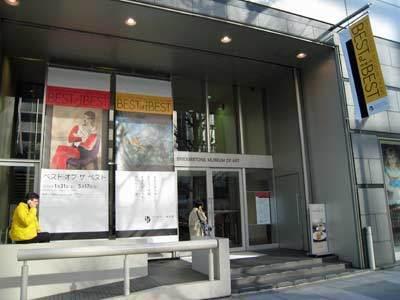 ブリヂストン美術館201502.jpg
