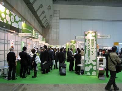 東京デザインマーケット20102.jpg