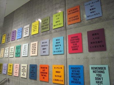 活動のデザイン展04.jpg