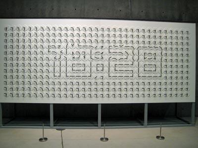 活動のデザイン展05.jpg