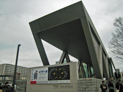 現代美術館01.jpg