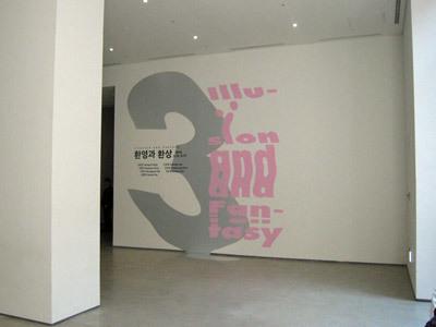 韓国国立現代美術館06.jpg