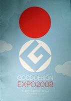 GDE2008-00.jpg