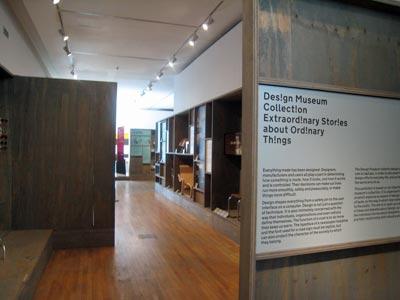 designmuseum03.jpg