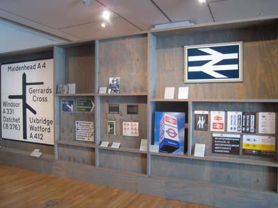 designmuseum05.jpg