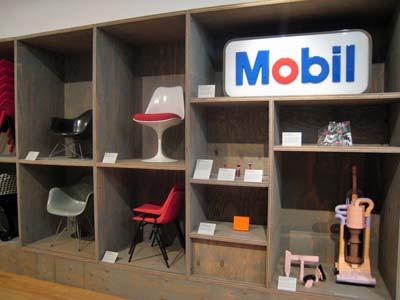 designmuseum07.jpg