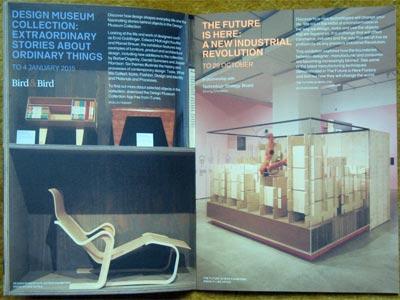 designmuseum13.jpg