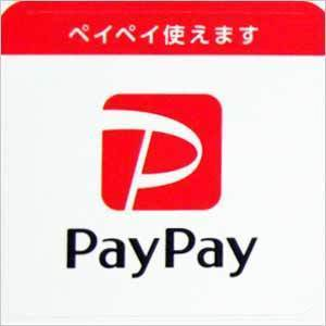 paypayシール2.jpg