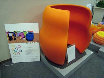 かわさきデザインコンペ2008.JPG