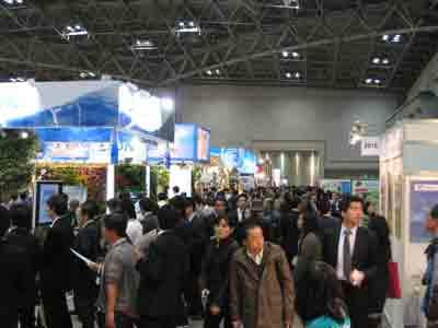 エコプロダクツ2008.jpg