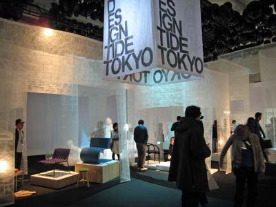 デザインタイド東京2008.jpg