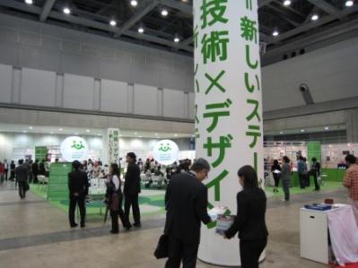 デザインマーケット2007(1).JPG