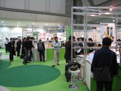 デザインマーケット2007(2).JPG