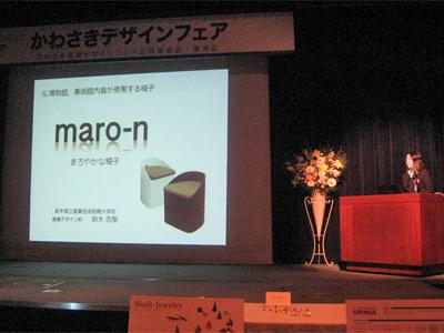 かわさきコンペ201505.jpg