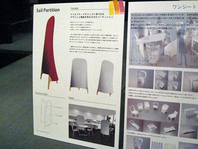 かわさきデザイン2014002.jpg