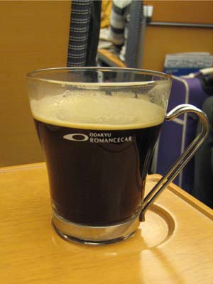オーガニックコーヒー.jpg
