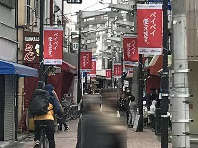 キラキラ橘01商店街.jpg