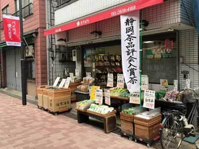 キラキラ橘04商店街.jpg