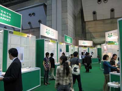 デザインマーケット20112.jpg