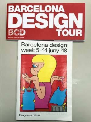 バルセロナデザインミュー33.jpg