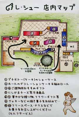 レシュー店内マップ.jpg