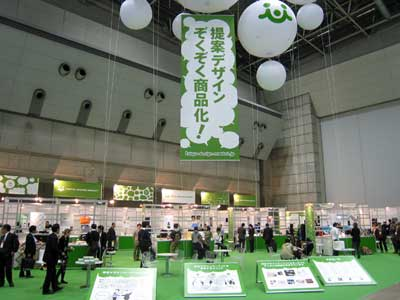 東京デザインマーケット20101.jpg