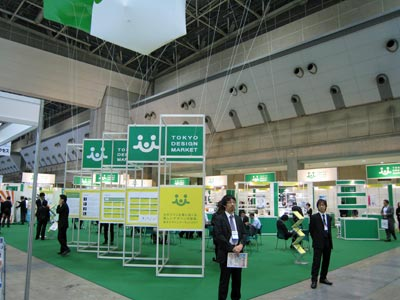 東京デザインマーケット2011.jpg