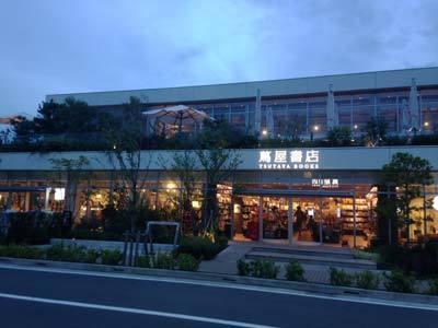湘南T-SITE03.jpg