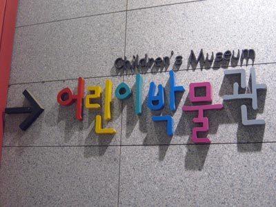 韓国国立中央博物館15.jpg