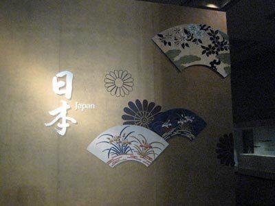 韓国国立中央博物館17.jpg