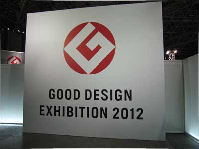 GDE201201.jpg