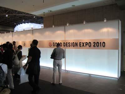 GOODDESIGN2010.jpg