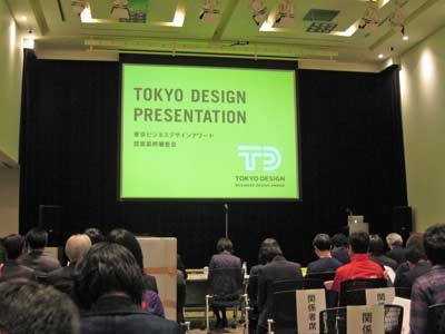 TOKYOBUSINESSDESIGN.jpg