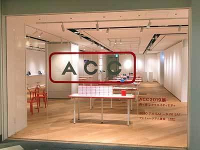 admuseum05.jpg