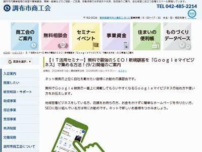 choufugooglemybusiness20209.jpg