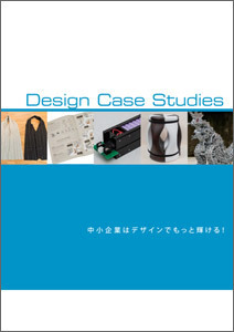designcasestudies00.jpg
