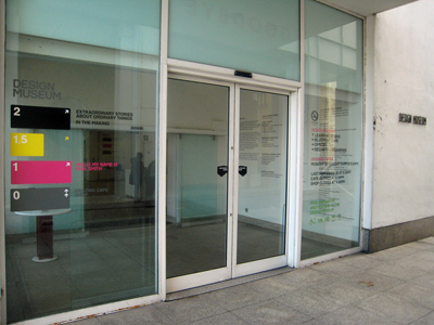 designmuseum02.jpg