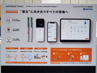 gooddesign2019006.jpg