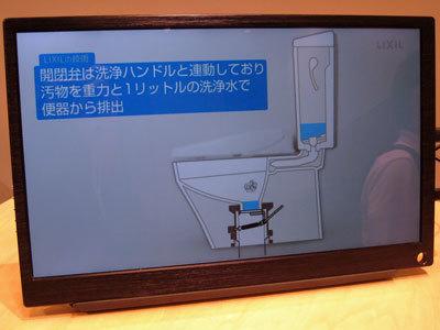 gooddesign2019008.jpg