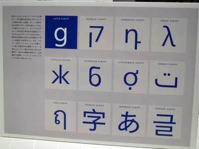 gooddesign2019030.jpg