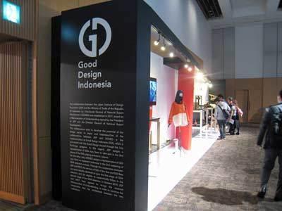 gooddesign2019032.jpg