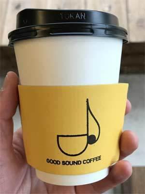 goodsoundcoffee03.jpg