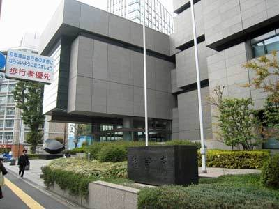 japanpatentoffice002.jpg