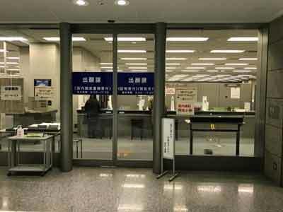 japanpatentoffice005.jpg