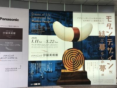 jp_moderndesign01.jpg