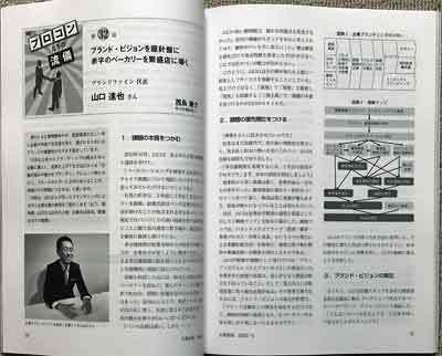kigyoshindan24.jpg